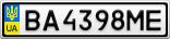 Номерной знак - BA4398ME
