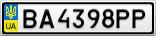 Номерной знак - BA4398PP