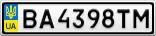 Номерной знак - BA4398TM