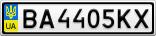 Номерной знак - BA4405KX