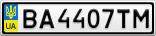 Номерной знак - BA4407TM