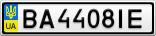 Номерной знак - BA4408IE