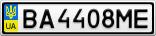 Номерной знак - BA4408ME
