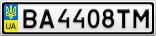 Номерной знак - BA4408TM