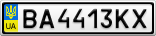 Номерной знак - BA4413KX