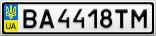 Номерной знак - BA4418TM