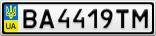 Номерной знак - BA4419TM