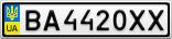 Номерной знак - BA4420XX