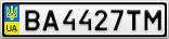 Номерной знак - BA4427TM