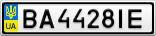 Номерной знак - BA4428IE