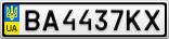 Номерной знак - BA4437KX