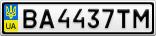 Номерной знак - BA4437TM
