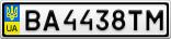 Номерной знак - BA4438TM