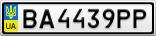 Номерной знак - BA4439PP