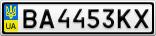 Номерной знак - BA4453KX
