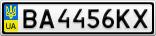 Номерной знак - BA4456KX