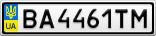 Номерной знак - BA4461TM