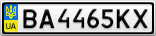Номерной знак - BA4465KX