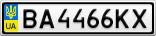 Номерной знак - BA4466KX
