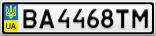 Номерной знак - BA4468TM