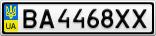 Номерной знак - BA4468XX