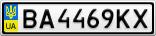Номерной знак - BA4469KX