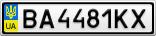 Номерной знак - BA4481KX