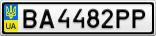 Номерной знак - BA4482PP