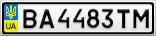 Номерной знак - BA4483TM