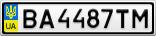 Номерной знак - BA4487TM