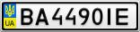 Номерной знак - BA4490IE