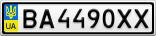 Номерной знак - BA4490XX