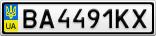Номерной знак - BA4491KX