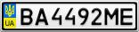 Номерной знак - BA4492ME