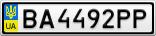 Номерной знак - BA4492PP