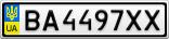 Номерной знак - BA4497XX