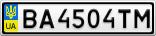 Номерной знак - BA4504TM
