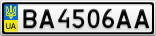 Номерной знак - BA4506AA