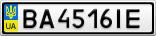 Номерной знак - BA4516IE