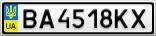 Номерной знак - BA4518KX