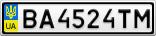 Номерной знак - BA4524TM