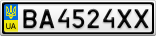 Номерной знак - BA4524XX
