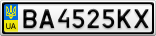 Номерной знак - BA4525KX
