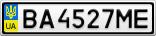 Номерной знак - BA4527ME
