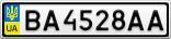 Номерной знак - BA4528AA