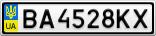 Номерной знак - BA4528KX
