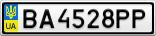 Номерной знак - BA4528PP