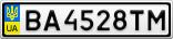 Номерной знак - BA4528TM