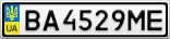 Номерной знак - BA4529ME