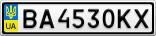 Номерной знак - BA4530KX